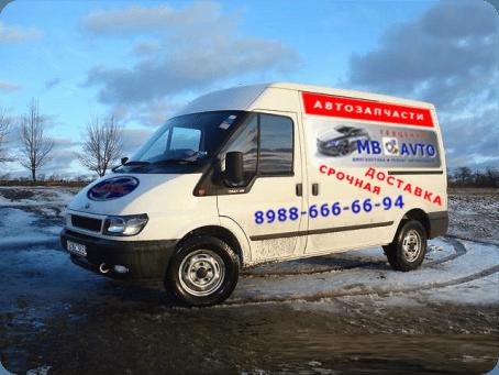 Машина без первоначального взноса в кредит краснодар