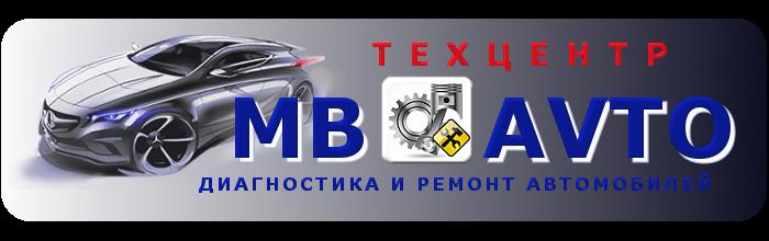 1НОВЫЙ Логотип МВ АВТО