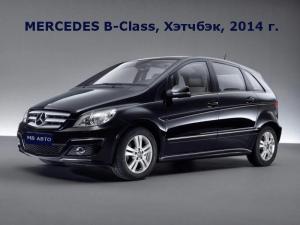 Mercedes_B-Class Хэтчбэк 2014