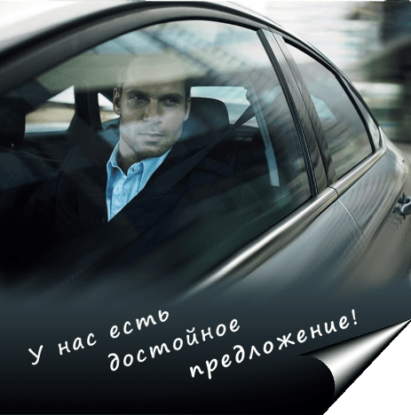 Корпоративным клиентам ОСН КАРТИНКА1
