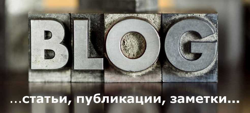 Заставка блог, статьи, публикации от Техцентра MB AVTO
