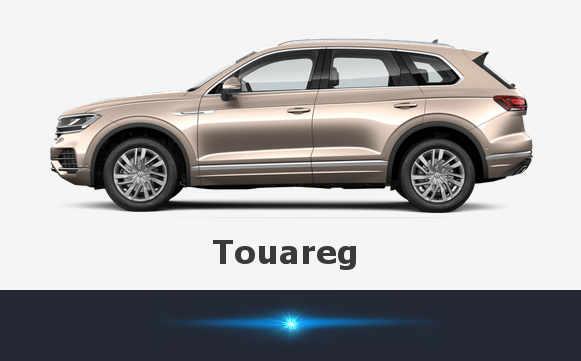 Touareg Фольксваген