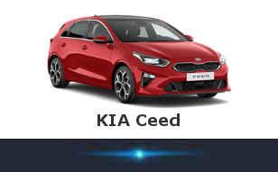 Kia Ceed ремонт