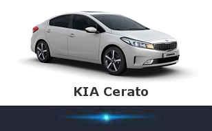 Kia Cerato ремонт