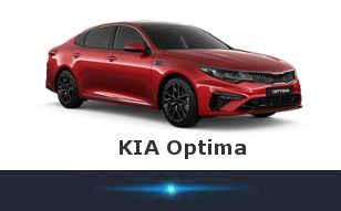 Kia Optima ремонт