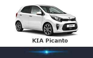 Kia Picanto ремонт