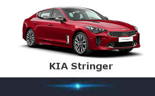 Kia Stringer ремонт